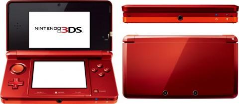 Regali di Natale per bambini: Nintendo 3DS