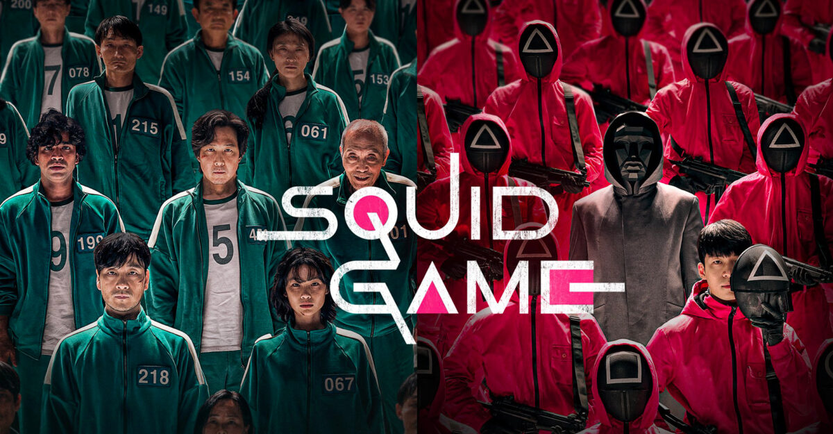 Netflix, Squid Game: da serie TV a gioco reale